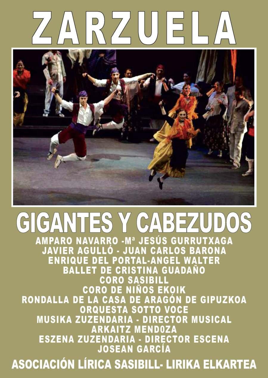 cartel GIGANTES Y CABEZUDOS (4)